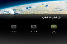 منبع: www.p30download.com
